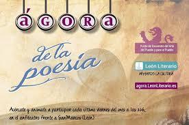 ÁGORA DE LA POESÍA