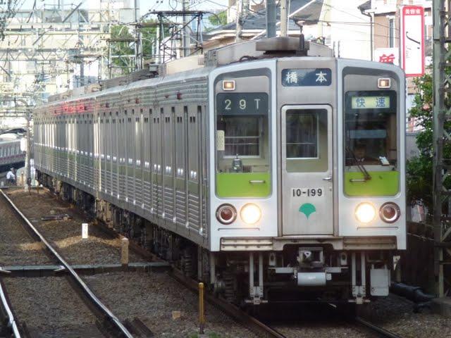 京王電鉄 快速 橋本行き6 都営10-000形190F