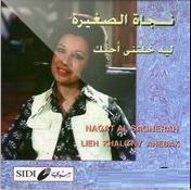 Najat Essaghira-Leh Khalitni Ahibak