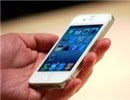Are White iPhone 4 Coming Soon ?, White iPhone 4 , iPhone 4 launch day