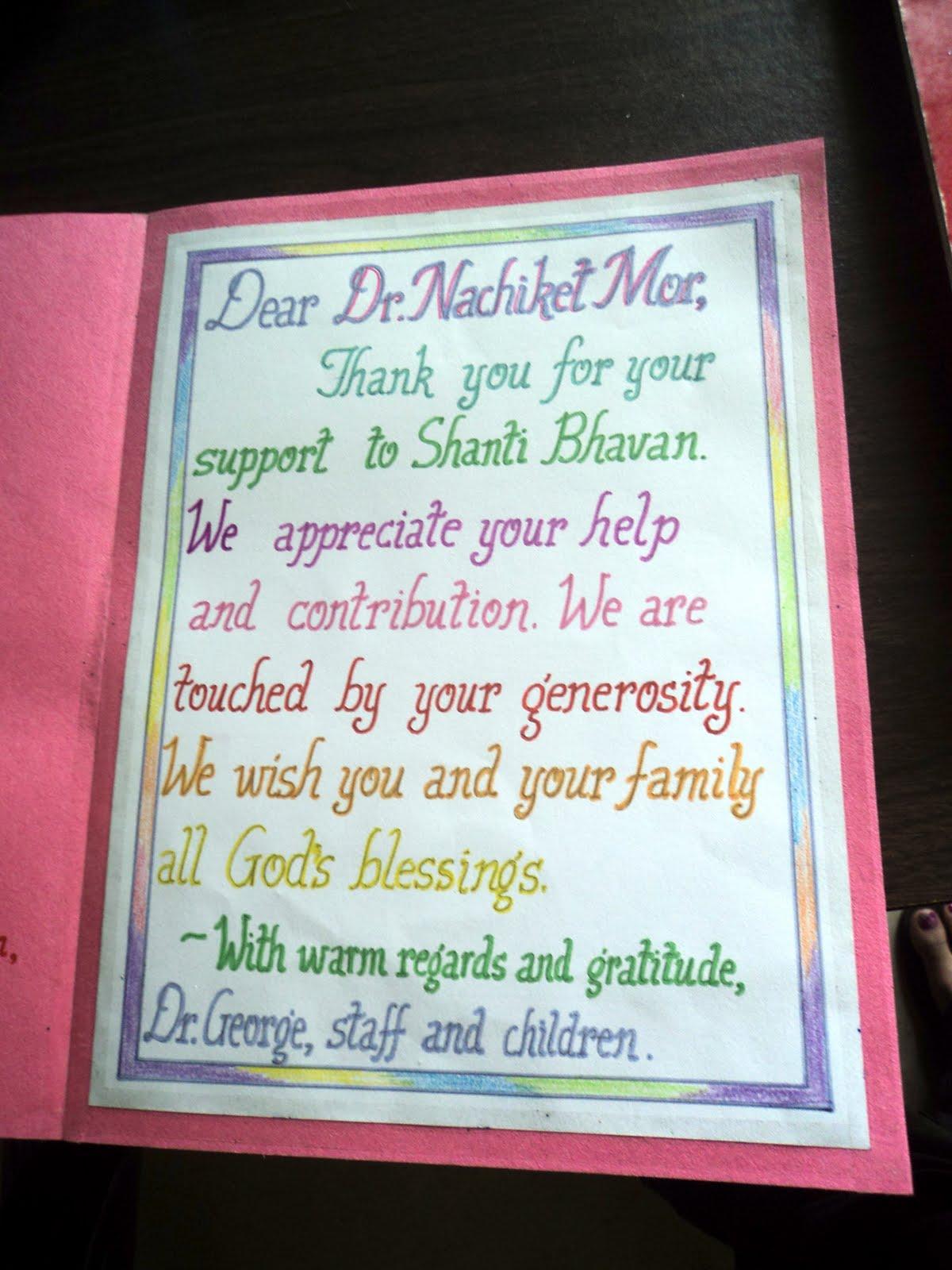 the children of shanti bhavan more goodbye cards