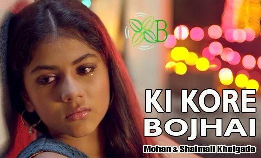Ki Kore Bojhai from Aschhe Bachhor Abaar Hobe