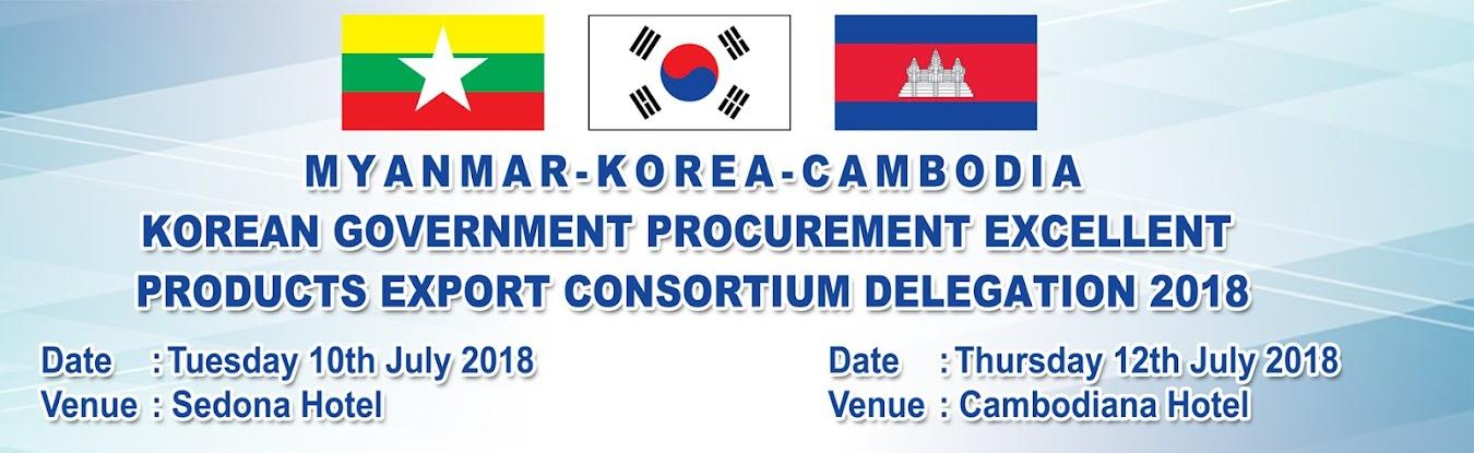 Korean Government Procurement Excellent Products Export Consortium Delegation 2018