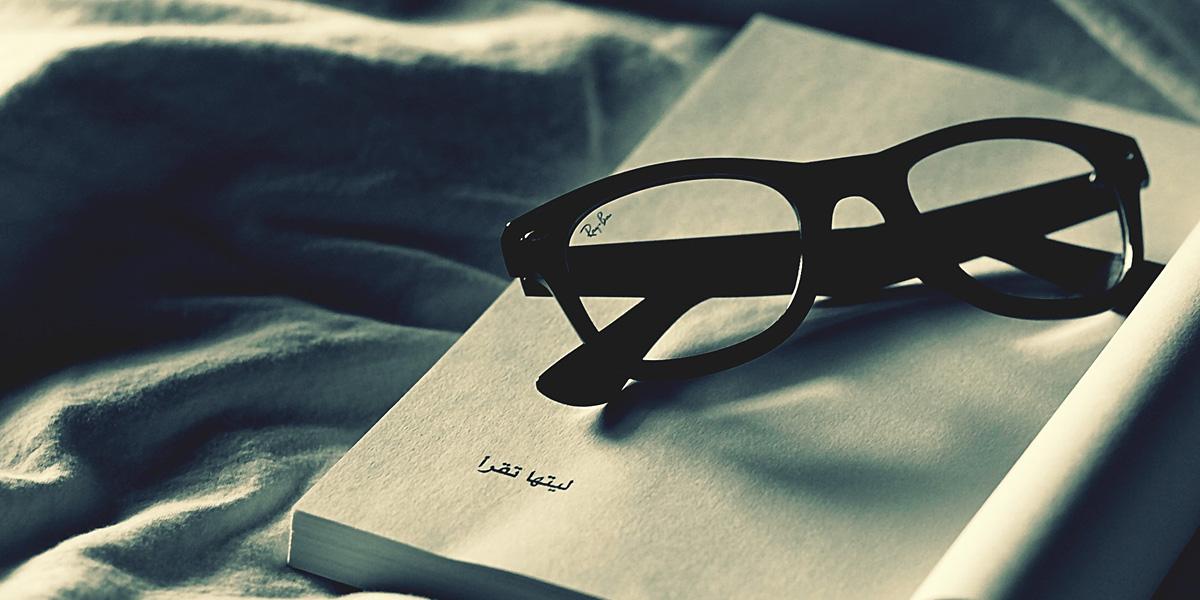 Glasses 300+ Muhteşem HD Twitter Kapak Fotoğrafları