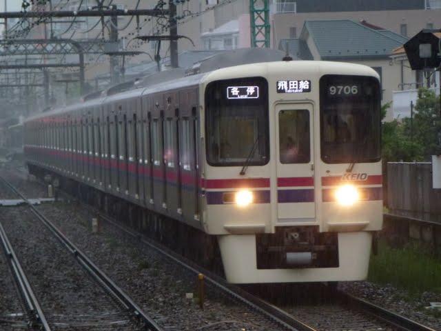 京王電鉄ダービー臨時 飛田給行き 9000系