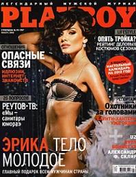 Download Revista Playboy Ucrânia   Janeiro 2012 Baixar