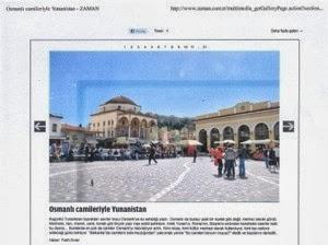 """19 τζαμιά στην Ελλάδα ζητούν οι Τούρκοι – Ένα στην Καστοριά, το """"Κουρσουνλού τζαμί""""!"""
