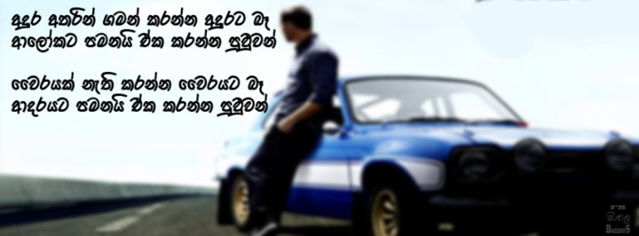 searching tags facebook banners sinhala facebook banners sinhala