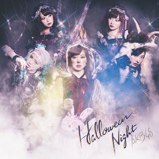 AKB48 ハロウィン・ナイト ジャケット Halloween Night Cover Regular D