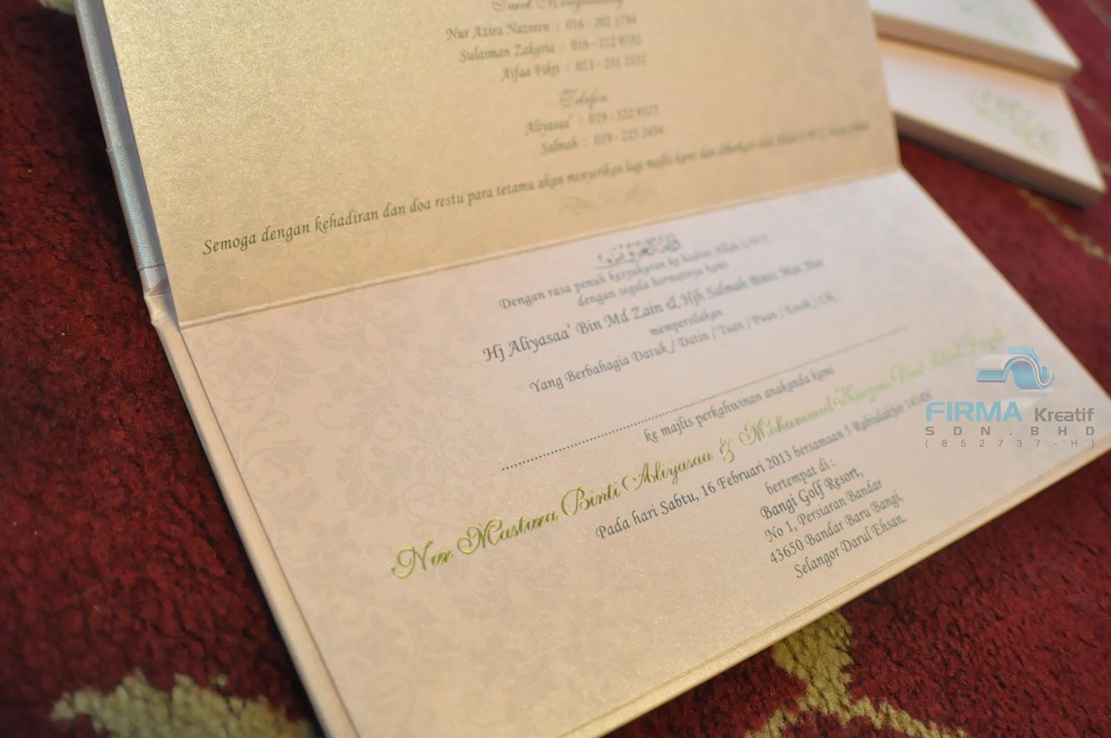 Firma kreatif sdn bhd january 2013 wedding card hardcover mastura hazimi stopboris Images