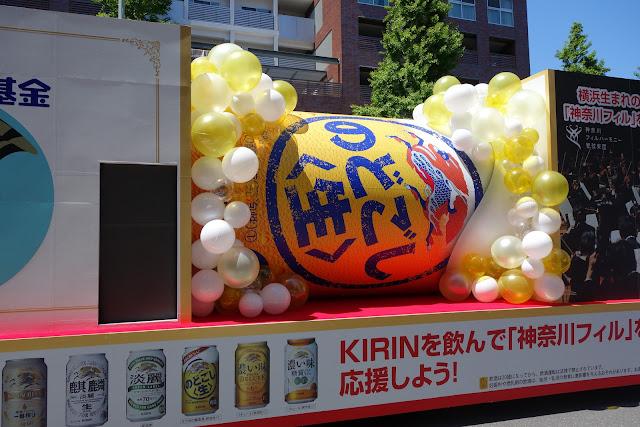 Yokohama International Parade 2013 kirin