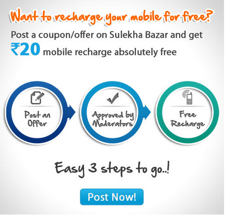 Recharge it now free coupons