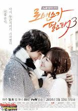 Khát Khao Hạnh Phúc 3 - I Need Romance 3 ( 16/16 Tập) - 2014