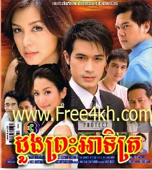Duong Preah Atit (33 End ) Thai Lakorn Thai Khmer Movie dubbed Videos