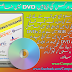 All Networks Database is Now Available in DVD | 100% Free