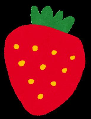 フルーツのイラスト「イチゴ」