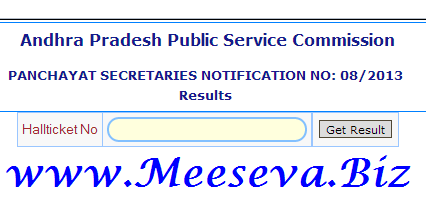 appsc exam results