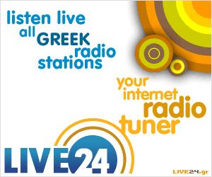 ΑΚΟΥΣΤΕ  ELECTRICROCK live24.gr