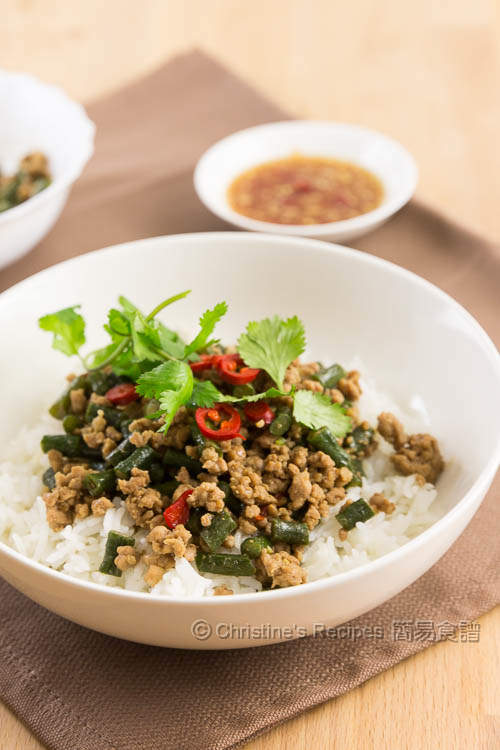 泰式免治豬肉飯 Thai Pork Mince with Rice01