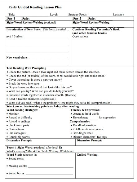 Guided reading lesson plan template for 1st grade guided for Day plan template for teachers