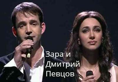 Зара и Дмитрий Певцов. Русский романс «Белой акации грозди душистые»