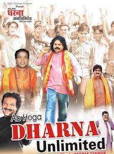 Ab Hoga Dharna Unlimited Full Hindi Movie Free Download 300mb Dvd Hq