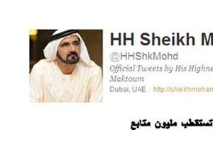 تويتر محمد راشد مكتوم الشيخ