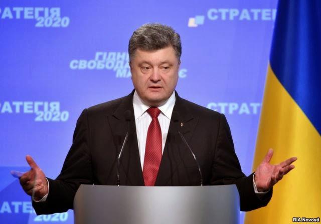 Президент Порошенко представил программу реформ в Украине до 2020 года.