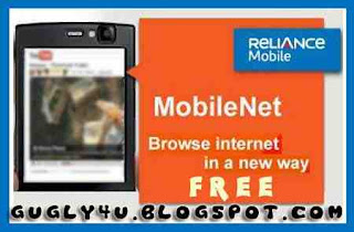 reliance 2013 tricks,working reliance tricks,free 2g 3g tricks reliance