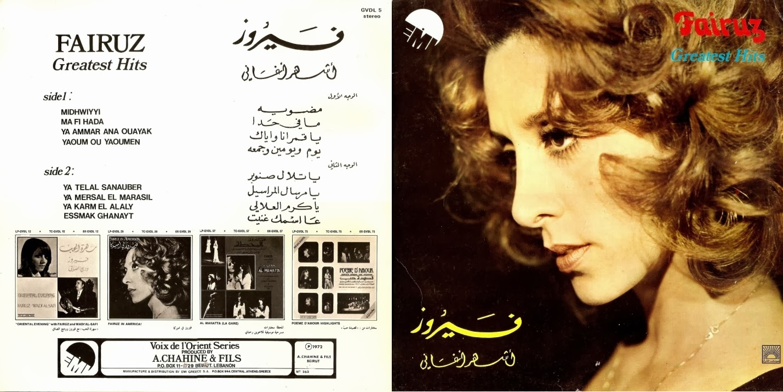 Fairouz Songs for schnickschnack mixmax: fairuz - greatest hits