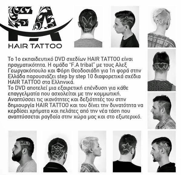 http://www.haircut.gr/nexthc/viewarticle.asp?a=2123#axzz3SMzAcMgd
