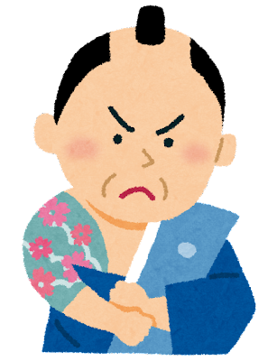 遠山の金さん(遠山景元)の似顔絵イラスト
