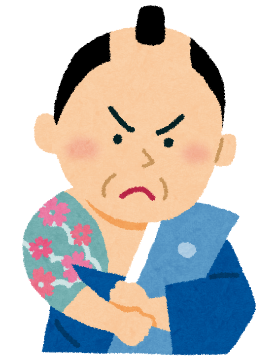 遠山の金さん(遠山景元)の似顔絵イラスト もう3月に入りました。 金さんの入れ墨のような桜吹雪は