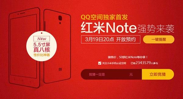 小米將推出紅米Note