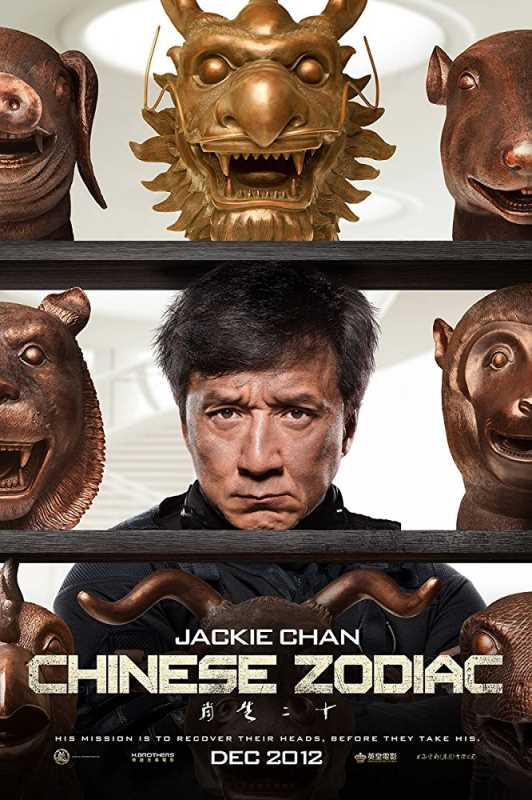 Chinese Zodiac 2012 720p x264 Esub BluRay  Dual Audio English Hindi GOPISAHI