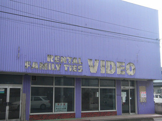 Boarded Up Video Rental Store