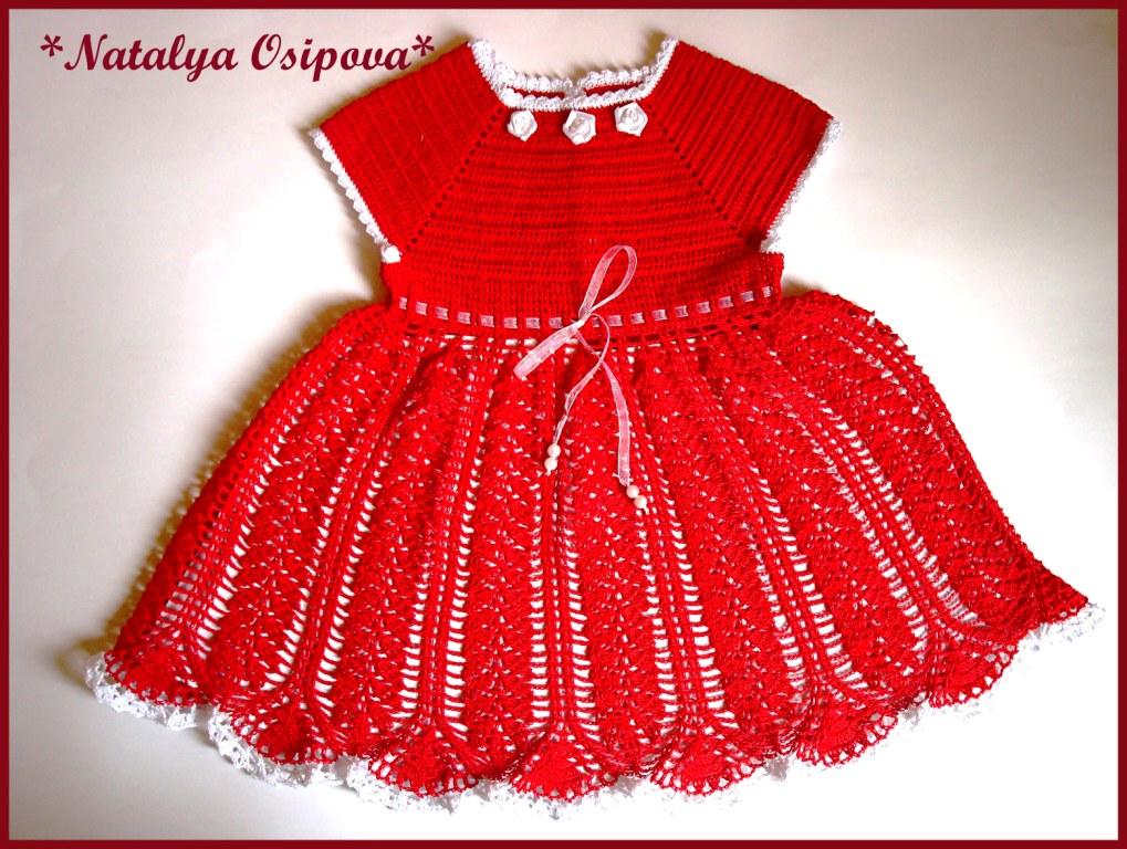 Платье на девочку вязание реглан