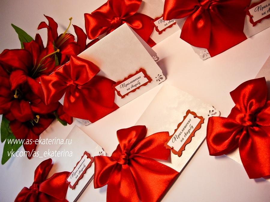 Пригласительные своими руками на свадьбу в красном цвете - ПолиПроф