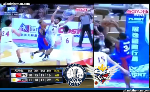 Terrence Romeo, Moala Tautuaa shine late as Gilas defeats Japan in Jones Cup 2015 (VIDEO)