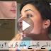 How Get Rid Of Acne Naturally - Secret Acne Scrub Recipe