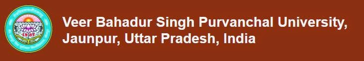 Purvanchal University 2014 Results