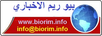 biorim.info