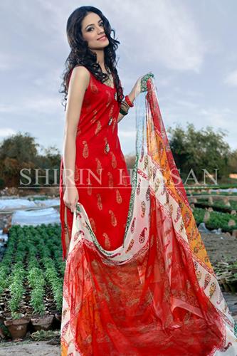 Shirin Hassan Lawn