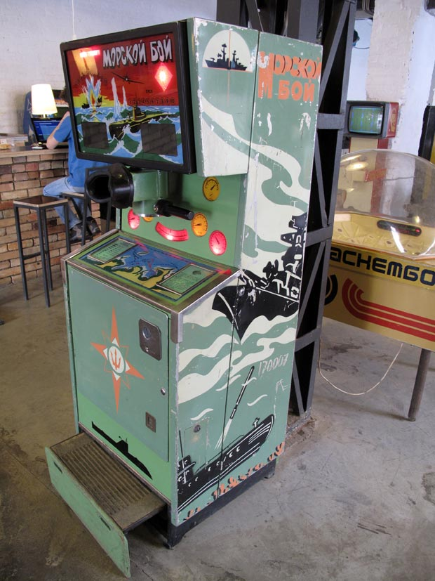 Игровые клубы в москве автоматы