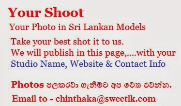 Your Shoot