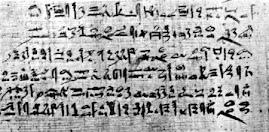 Texto egipcio que se supone influye positivamente sobre las enfermedades de la mujer