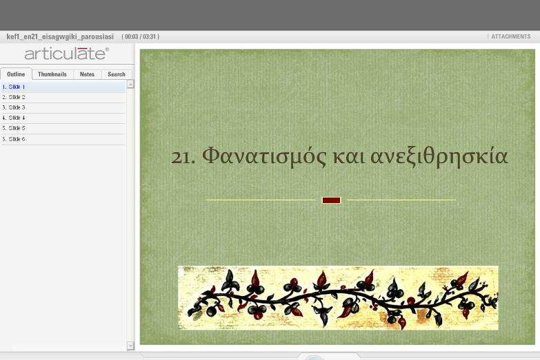 http://ebooks.edu.gr/modules/ebook/show.php/DSGL-B126/498/3244,13185/extras/Html/kef1_en21_eisagwgiki_parousiasi_popup.htm