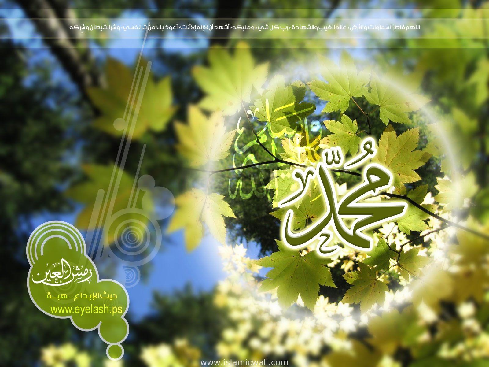 berita islami