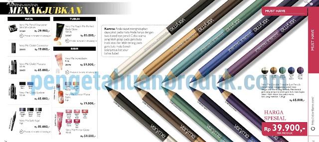 Katalog Oriflame Desember 2015 terbaru
