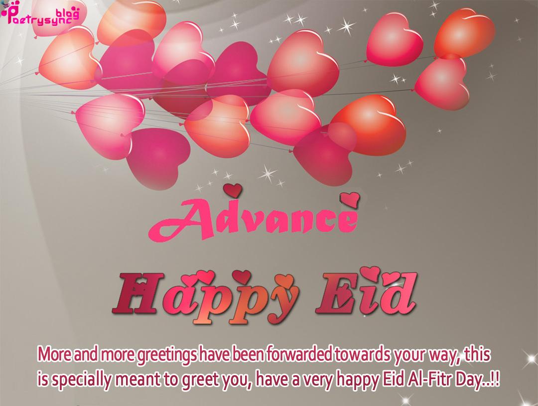Sad And Love Peotry Eid Ul Fitar Greetings Cards With Eid Mubarak